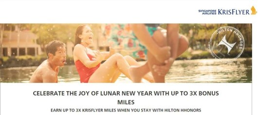 Earn double or triple KrisFlyer miles with Hilton HHonors stays
