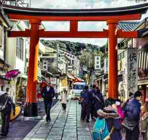 I fell in love with Kyoto, and I would love to return when it
