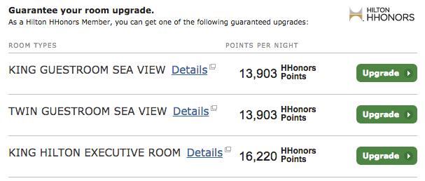 Hilton Room Upgrade Rewards
