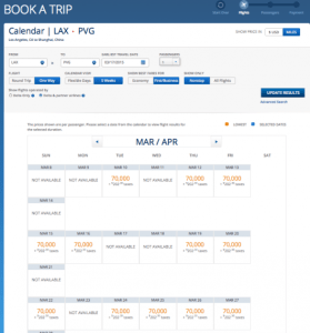 Delta.com has a much-improved search engine that now includes availability on partners China Southern and China Eastern like those shown above in March.