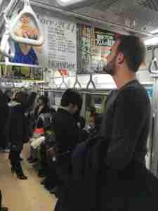 I loved the subway