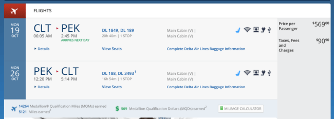 Head from Charlotte to Beijing for $659.