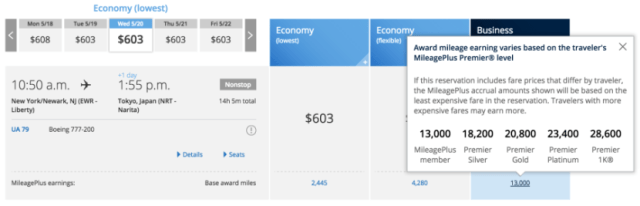 The main search results page displays mileage earning for general members, but you can click through to see your status bonus, too.
