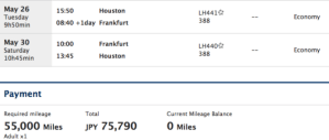 ANA charges $632 to fly Lufthansa roundtrip to Europe in Economy - that is a bad deal.