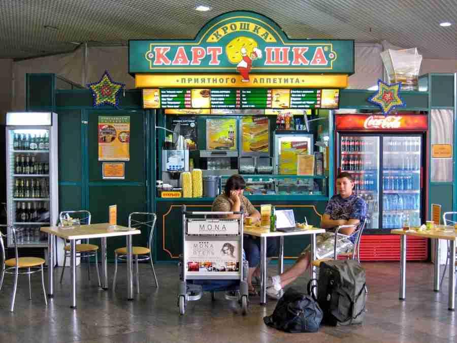 Kroshka-Kartoshka. Photo courtesy of Swerz / Flickr