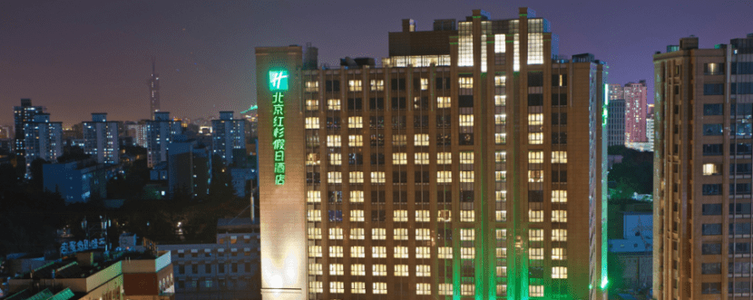 The Holiday Inn Beijing Haidian is outside the city centre but still convenient for visiting the city