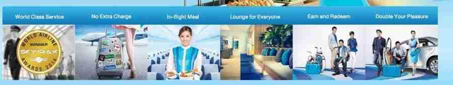 All the reasons why I love Bangkok Airways