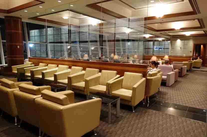The lounge seating area.
