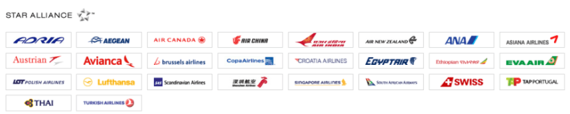 Star Alliance is the largest of the three major alliances, and United is a member.