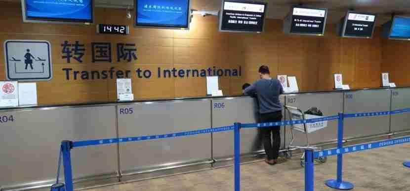 International to international transfer desk.