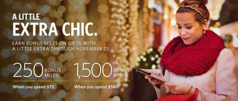 From now through November 23rd, you can earn bonus miles for purchases made through SkyMiles Shopping.