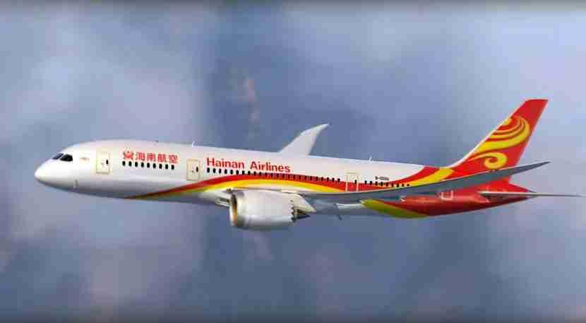 Hainan Airlines Dreamliner.