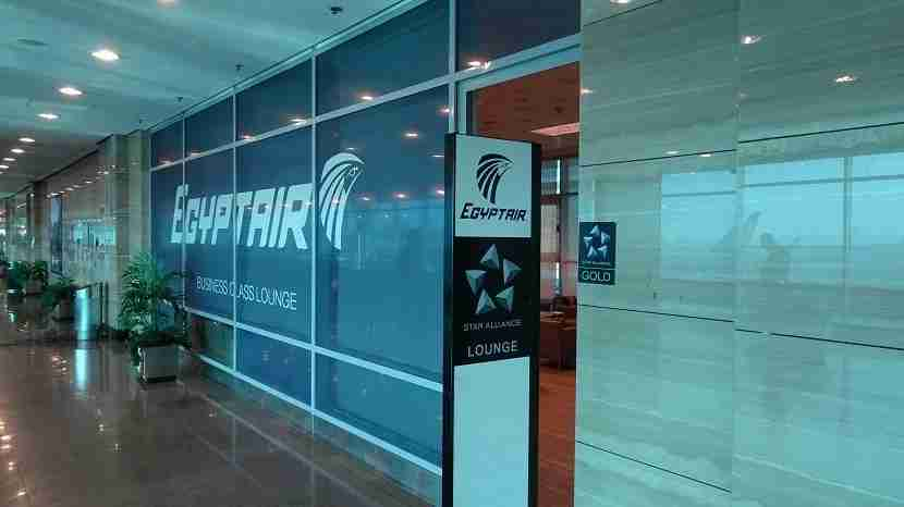 An EgyptAir lounge awaits... if you have Star Alliance Gold