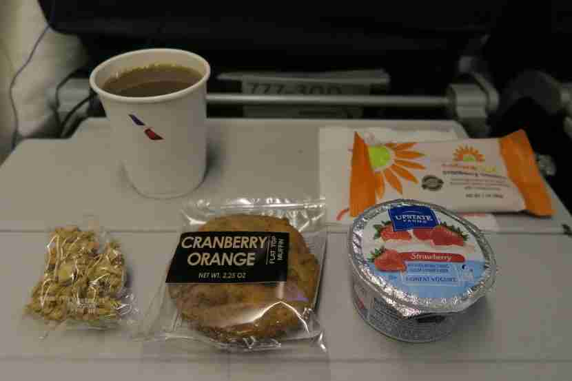 The pre-packaged breakfast was more appetizing than dinner but very sugary.