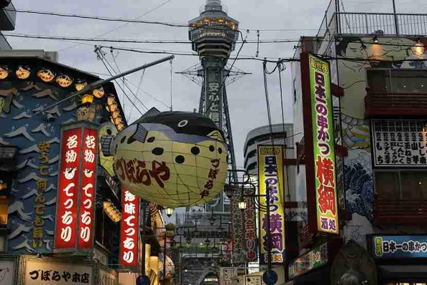 The Tsutenkaku Tower in Shinsekai overlooks Osaka.