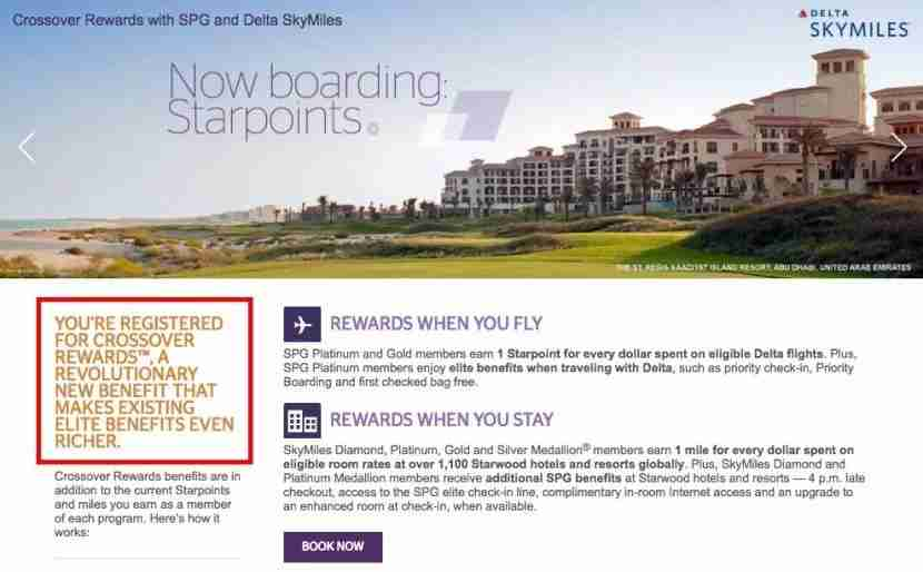 SPG Crossover Rewards confirmation
