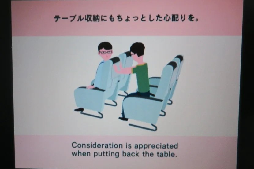 "The ""Inflight Manner"" video provided comical reminders to be polite."