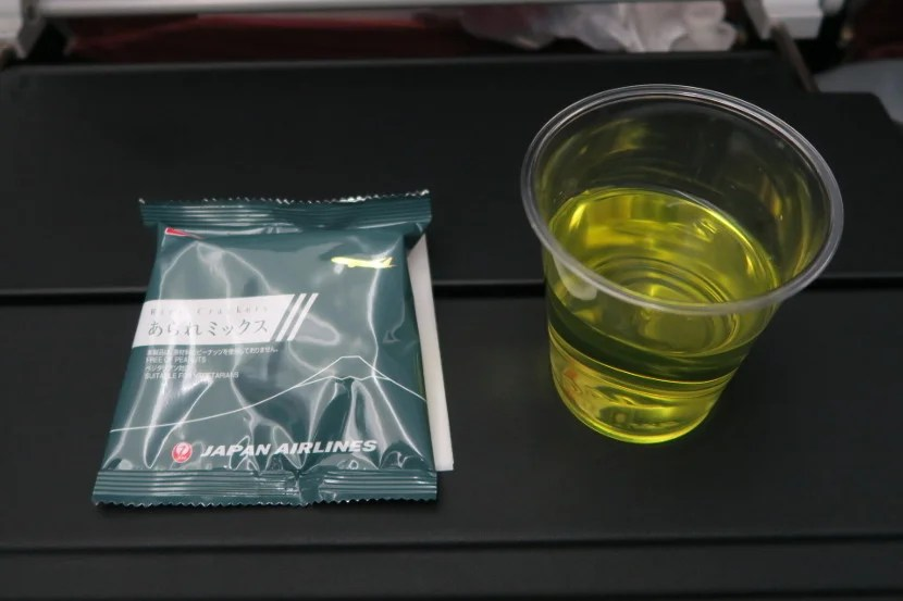 I opted for JAL's special kiwi juice as my departure drink.