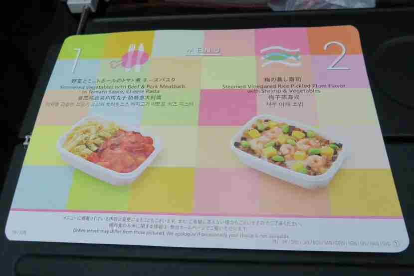 Passengers were shown a pictorial menu when selecting their dinner entrée.