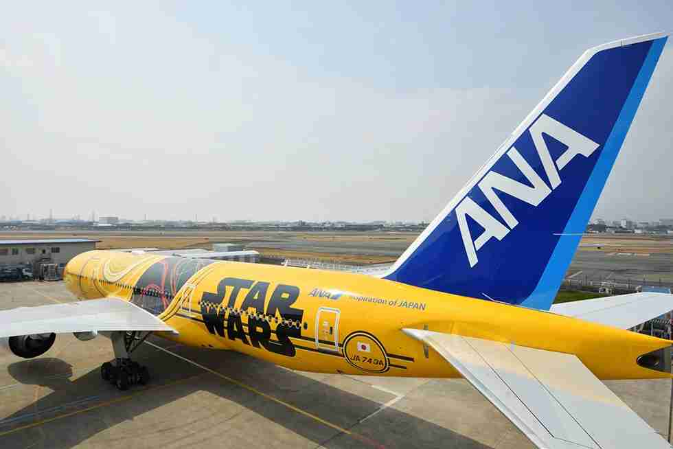 You might even be able to get a chance to ride on one of ANA