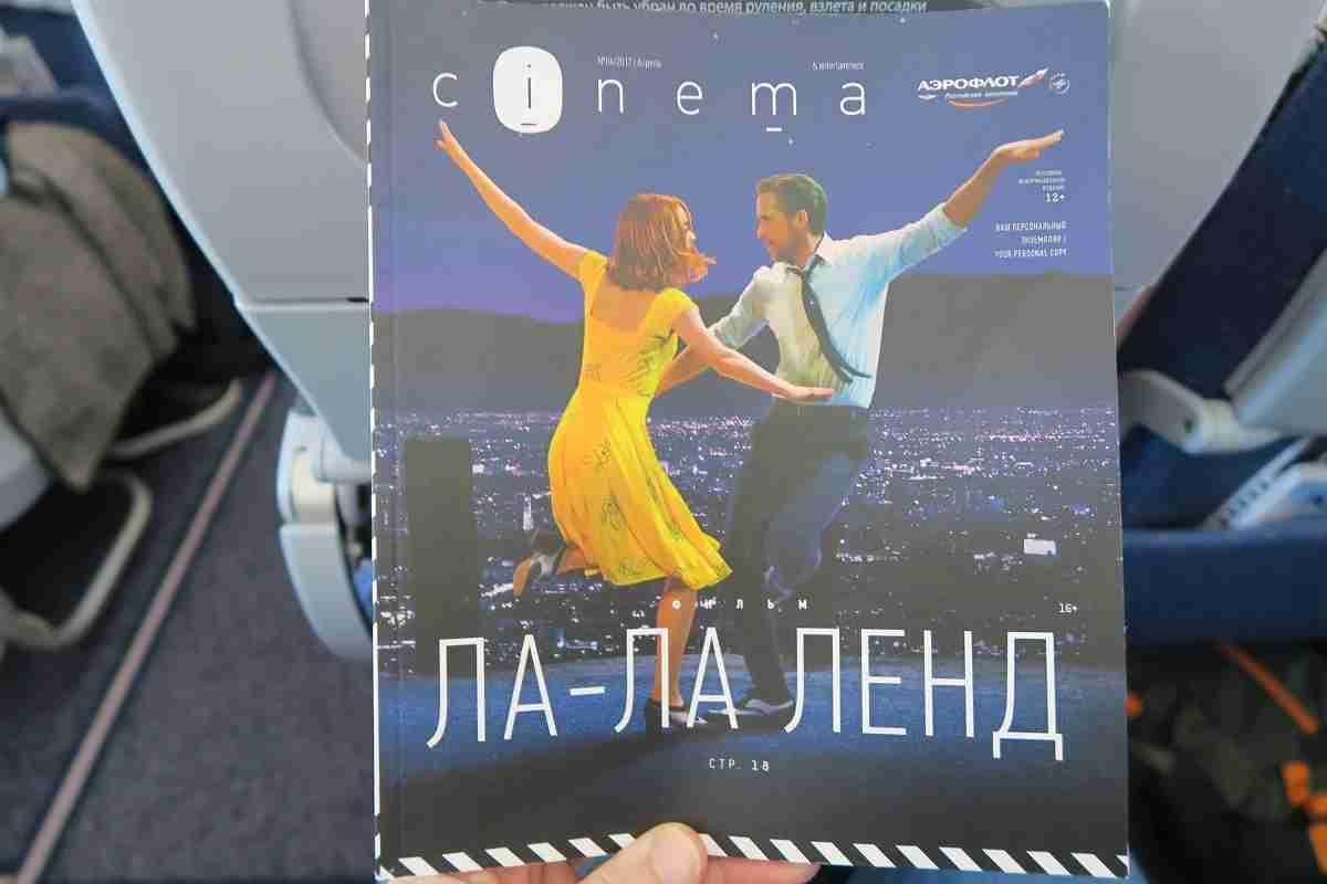 Aeroflot 77W entertainment magazine