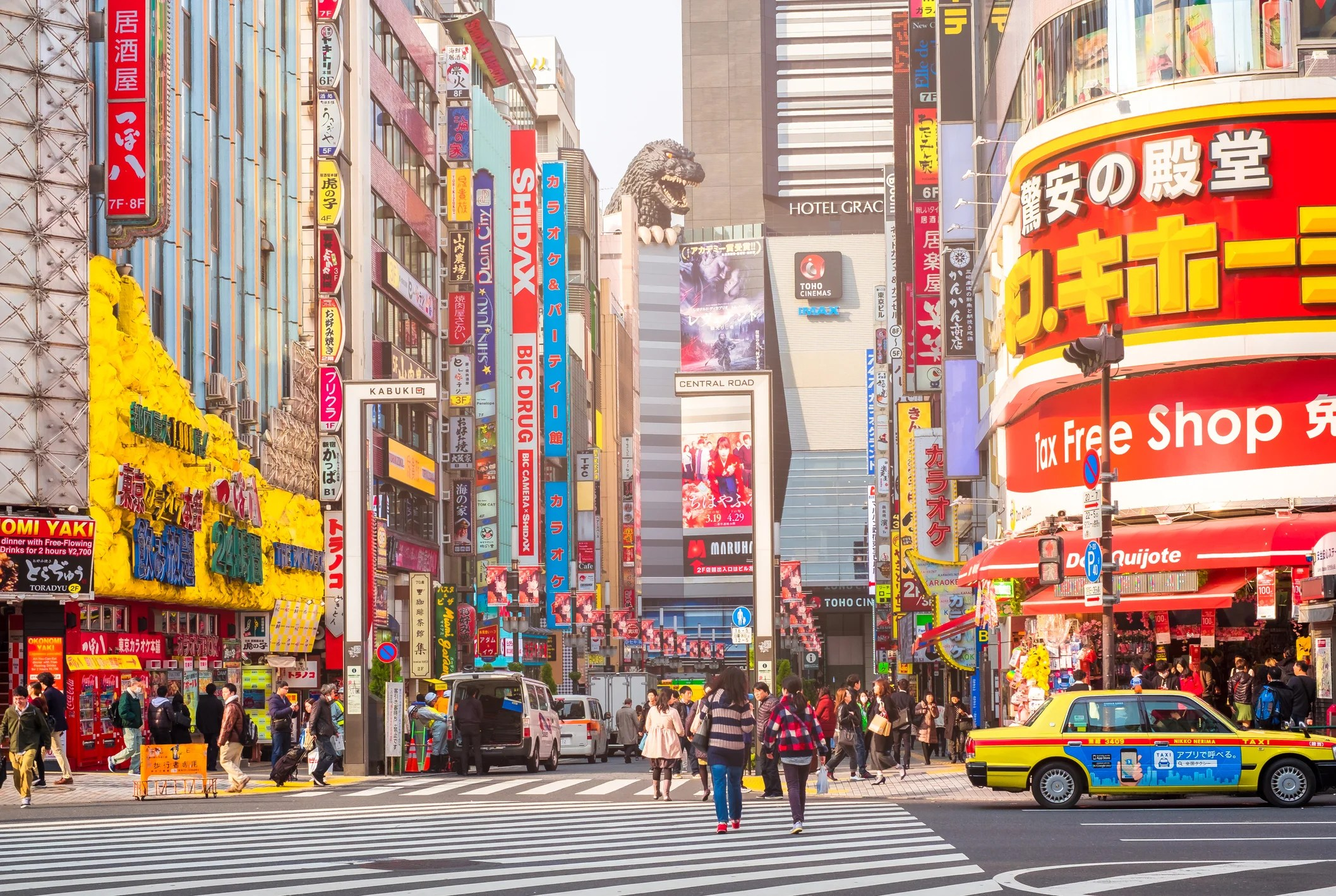 Deal Alert: Flights to Japan From $569 Round-Trip