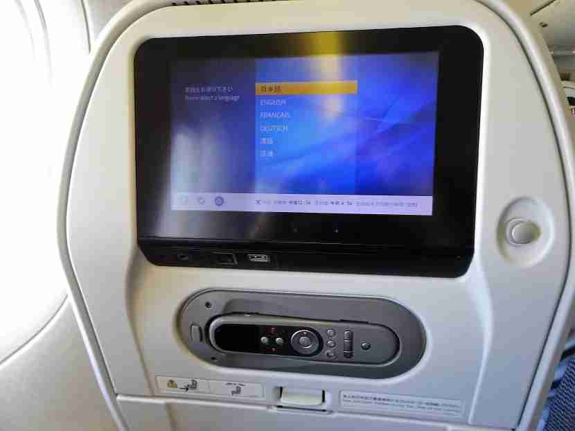 The seatback with a 9-inch LED screen and remote, along with USB and audio ports.