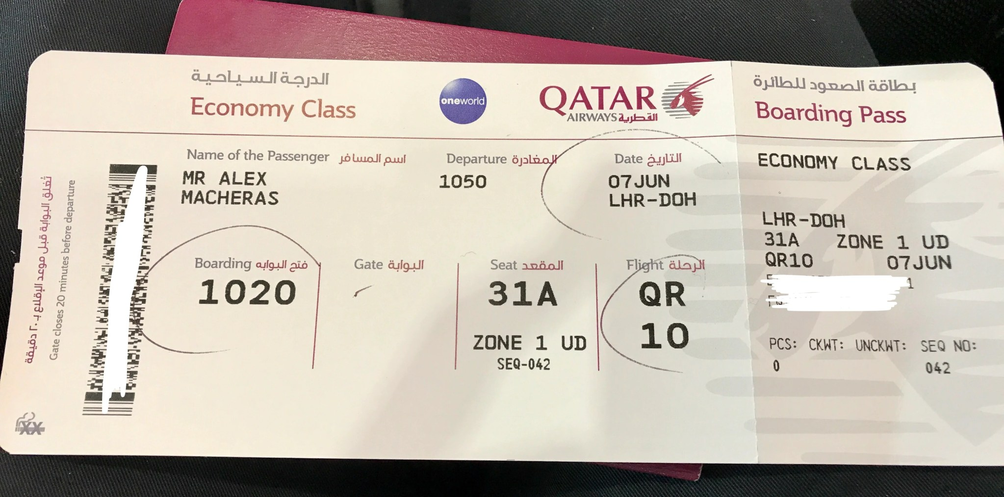 Flight Review: Qatar (A380) Economy From London to Doha