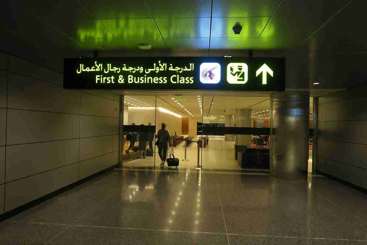 Qatar business class immigration lounge entrance