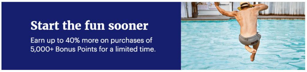 Hyatt buy points promo banner July 2017