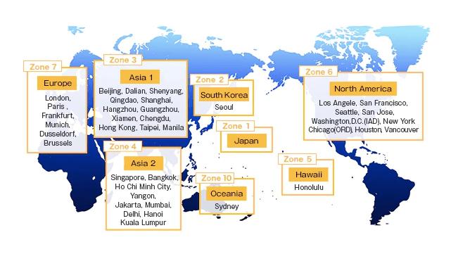 ANA Mileage Club partner award zones.