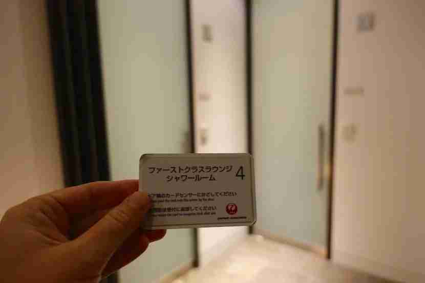 JAL shower key