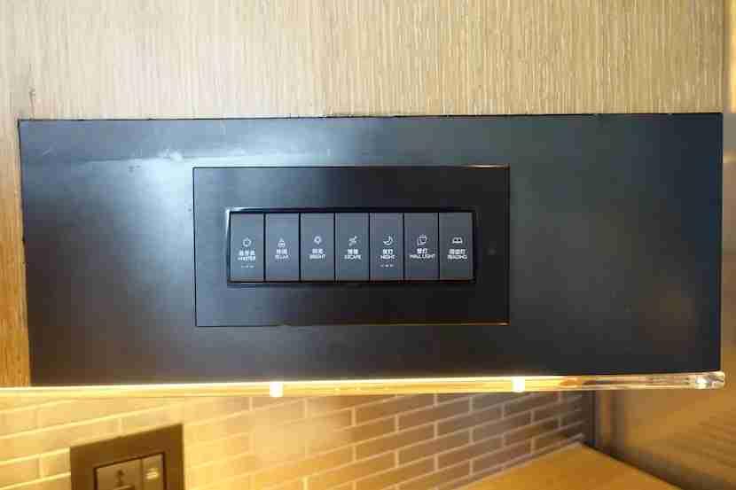 W Shanghai light controls