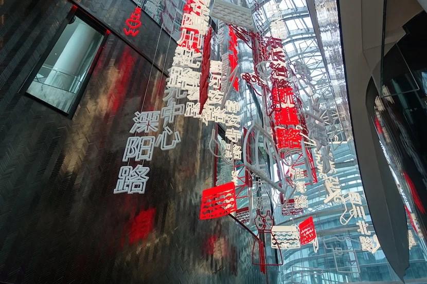 W Shanghai light sculpture 2