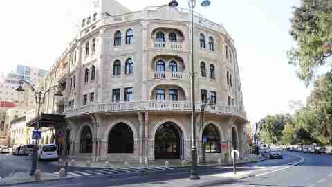 Waldorf Astoria Jerusalem Review