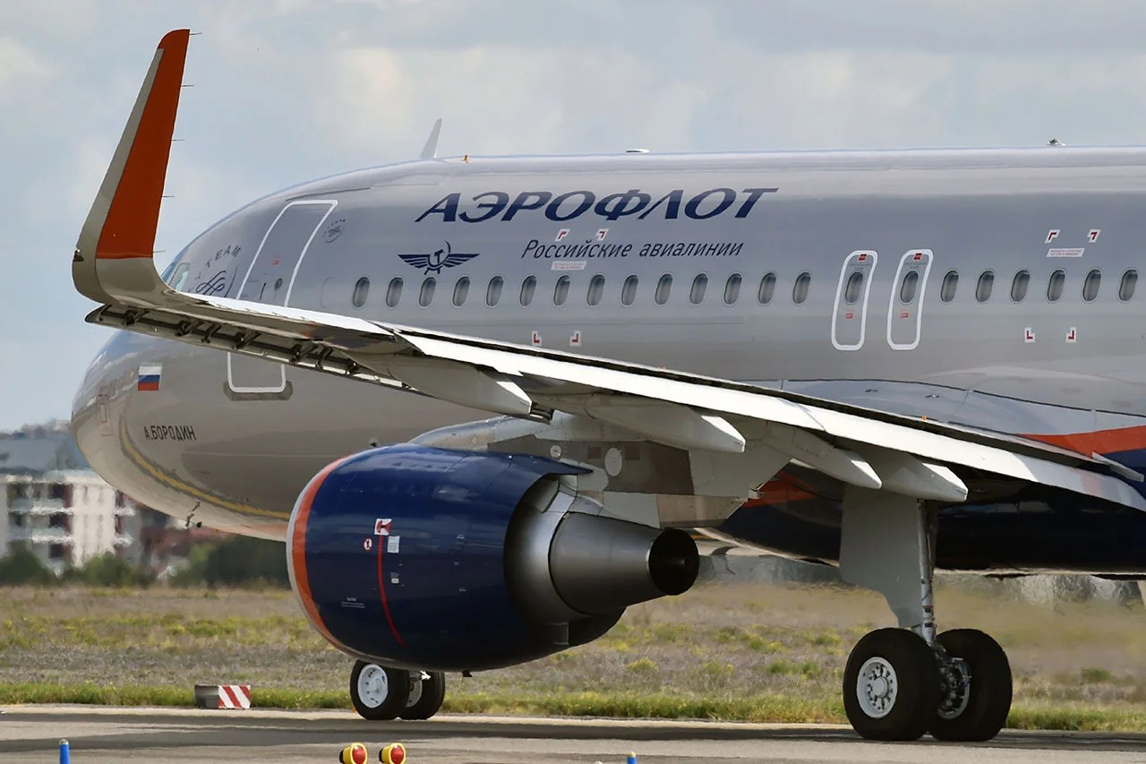 Aeroflot - a bonus: what is the deadline for the possible enrollment of Mill after a soviet flight in months