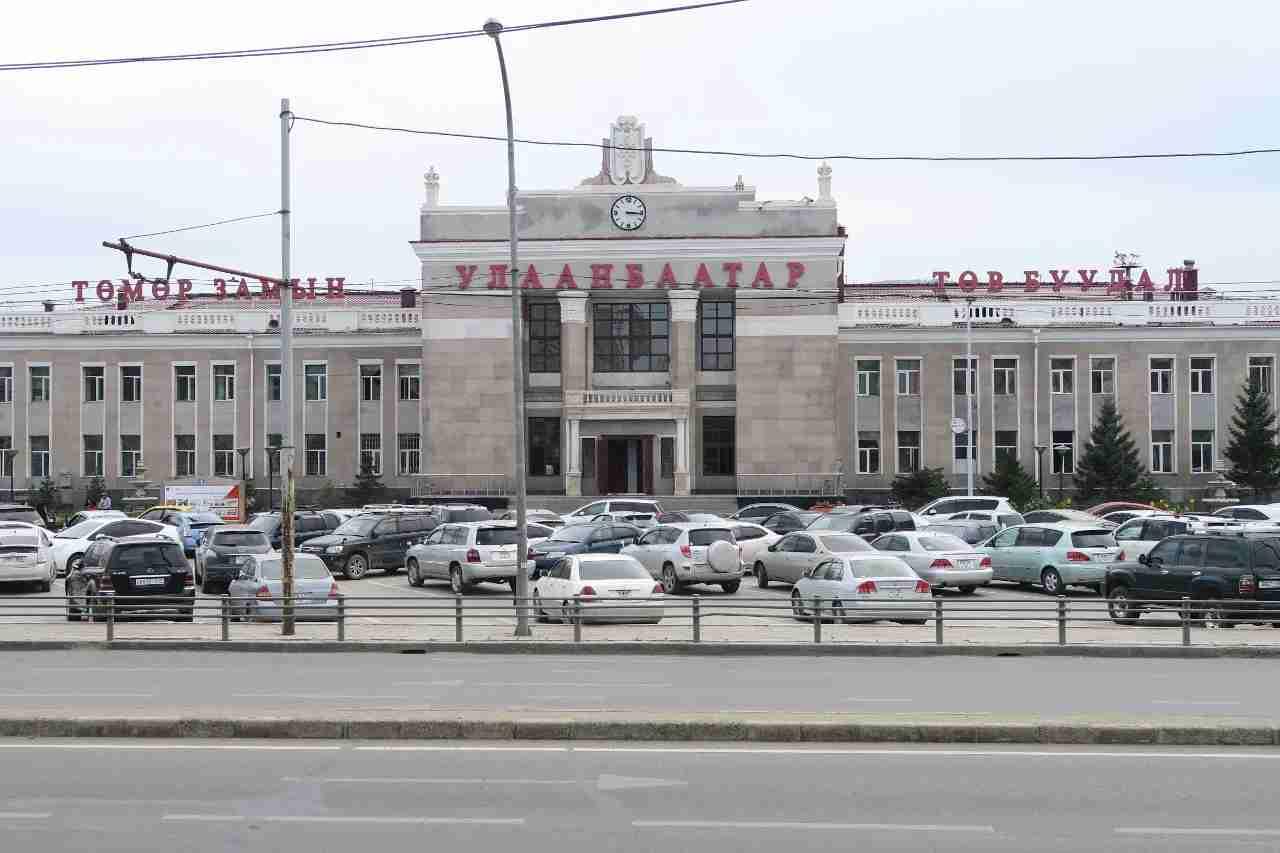 The Ulaanbaatar train station.