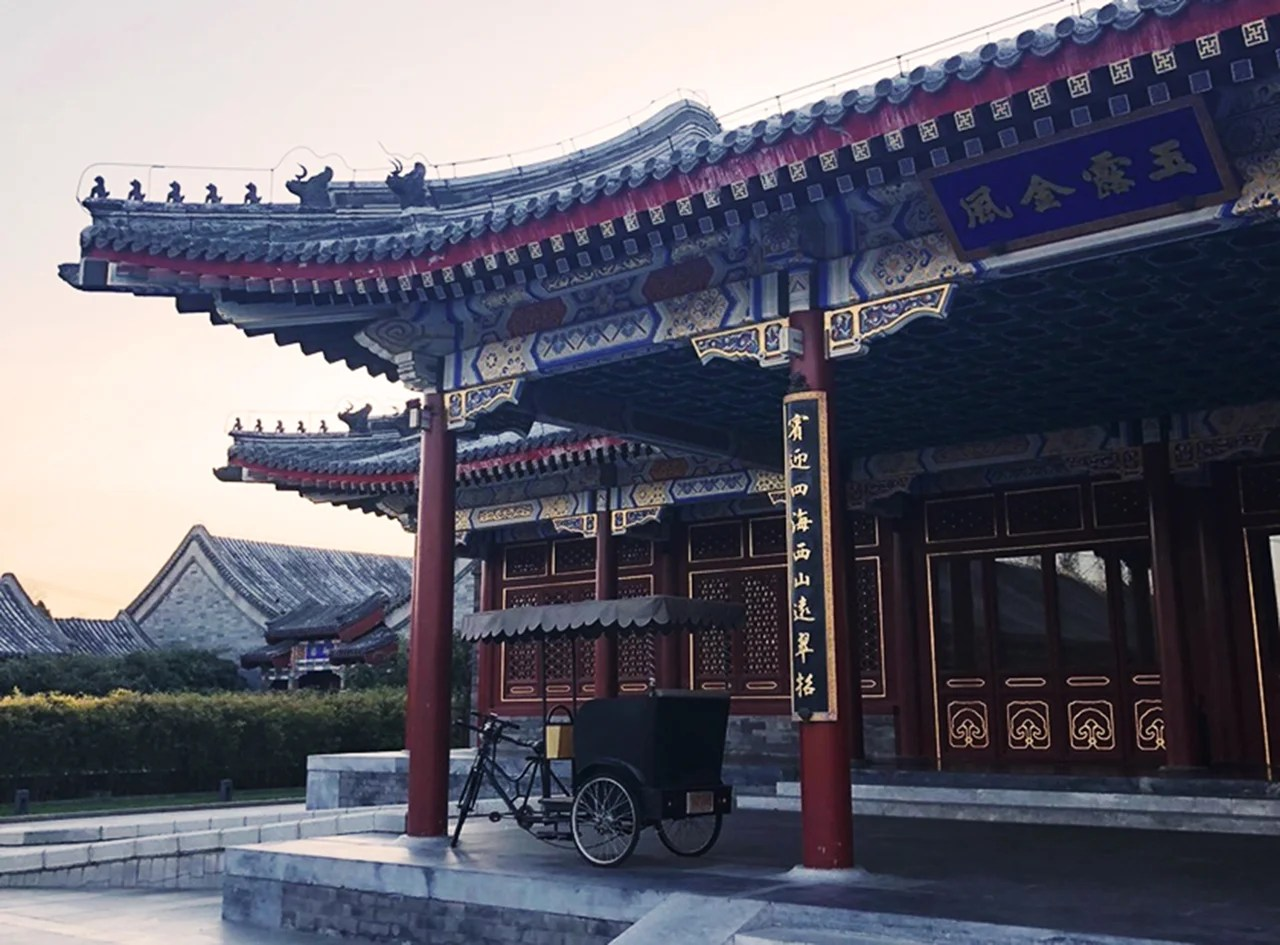 Review Courtyard Suite At The Aman Summer Palace Beijing