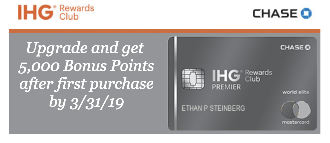 Why You Shouldn't Upgrade to the Chase IHG Premier Card