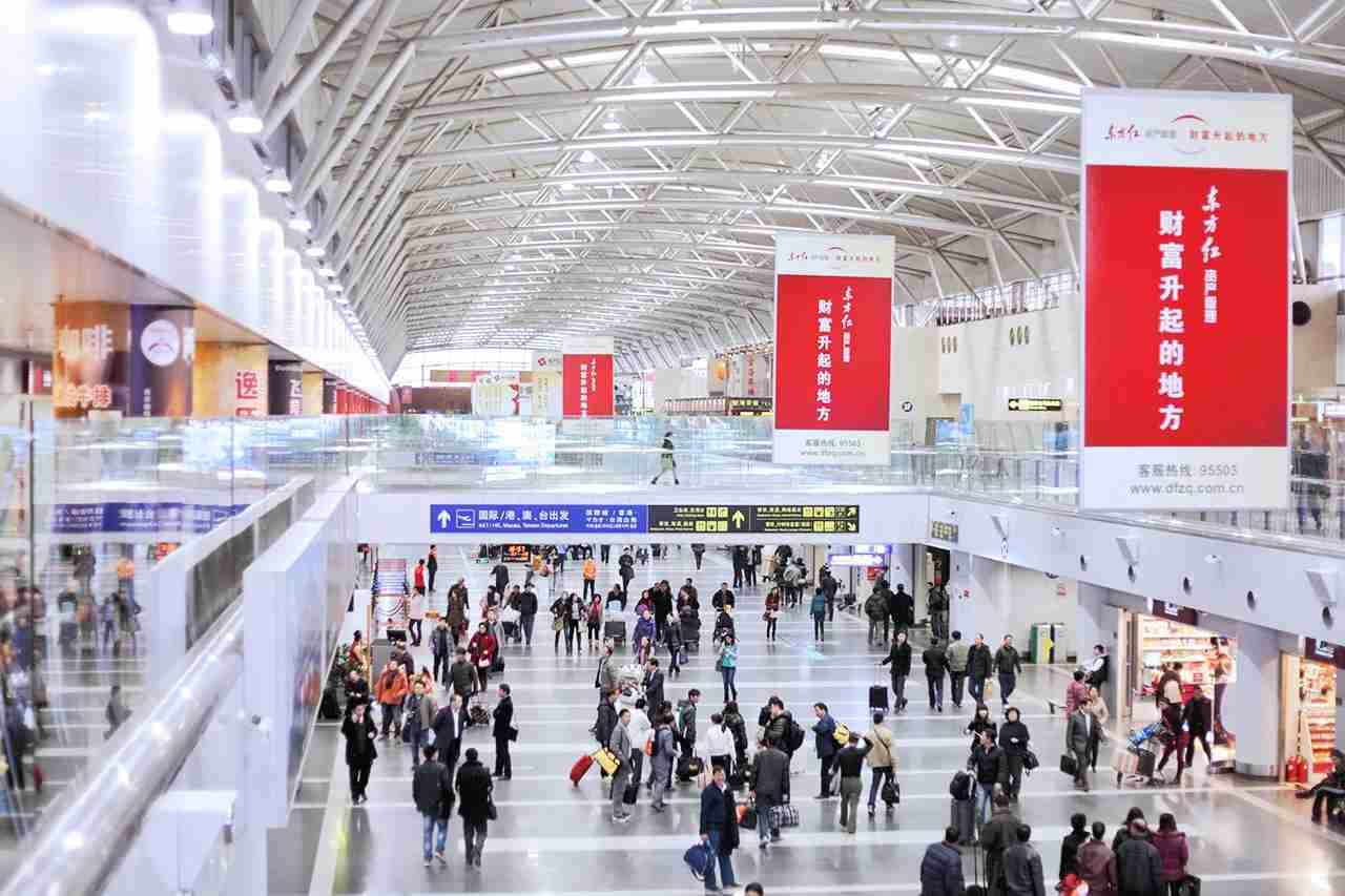 Beijing Airport (PEK). (Photo by GA161076 / Getty Images)