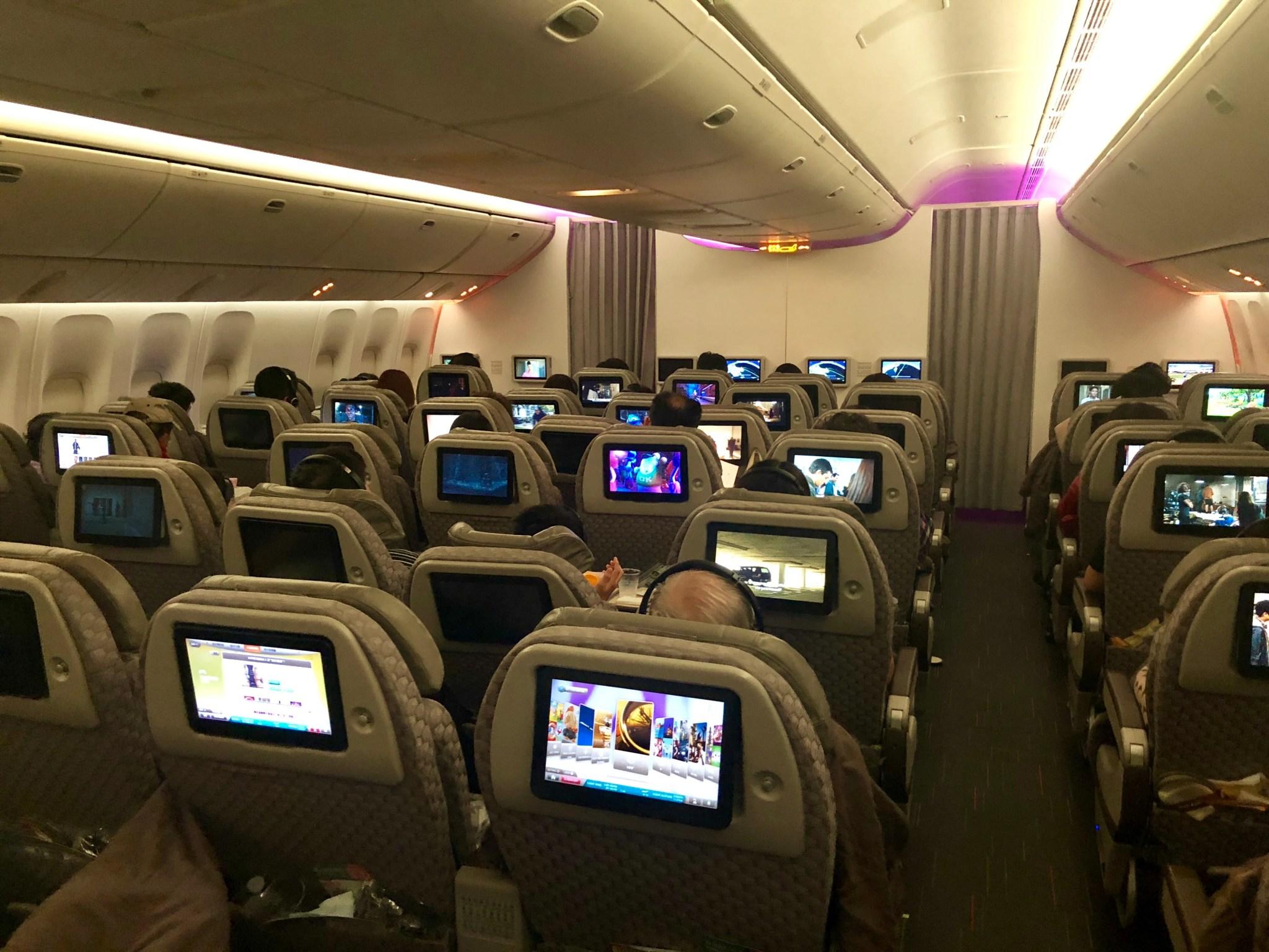 Economy class in EVA Air