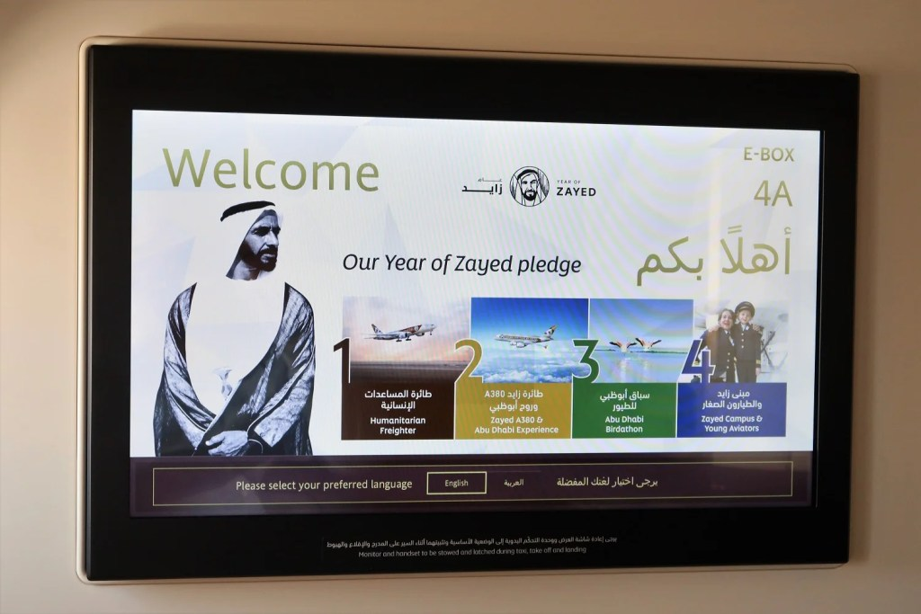 Review: Etihad Apartment on the A380 From AUH to JFK