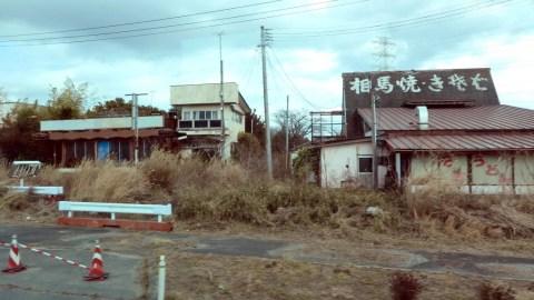 Fukushima c'est pas du PIPO !!  - Page 2 GettyImages-1091672072