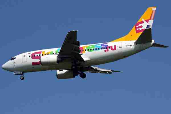 Buy a Boeing 737-500 that formerly operated for the first Russian low-cost carrier. (Image by Steinadler / via wikimedia)