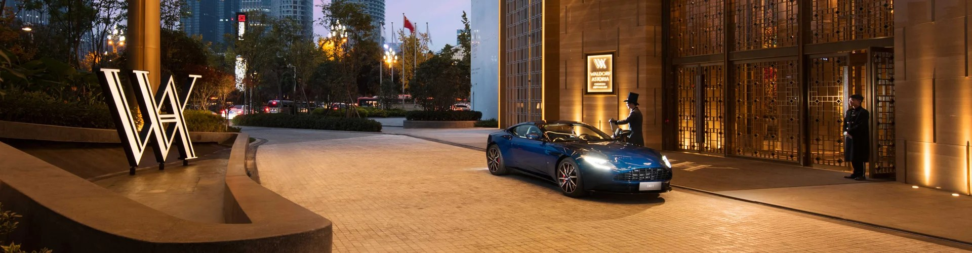 Use your Hilton Honors points to drive an Aston Martin