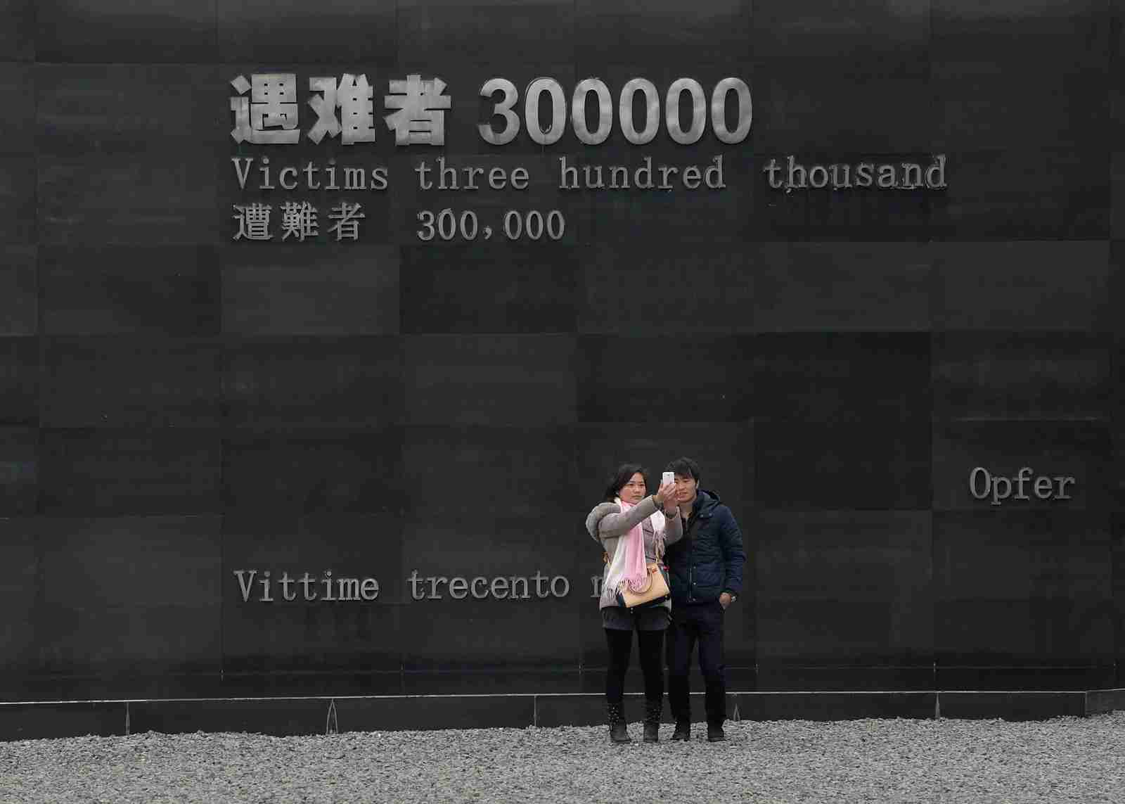 The Memorial Hall of the Victims of inn the Nanjing Massacre. (Photo by MARK RALSTON/AFP/Getty Images)