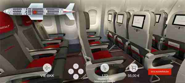 Austrian 3D seat map rendering. (Image courtesy of Austrian Airlines/ Renacen)