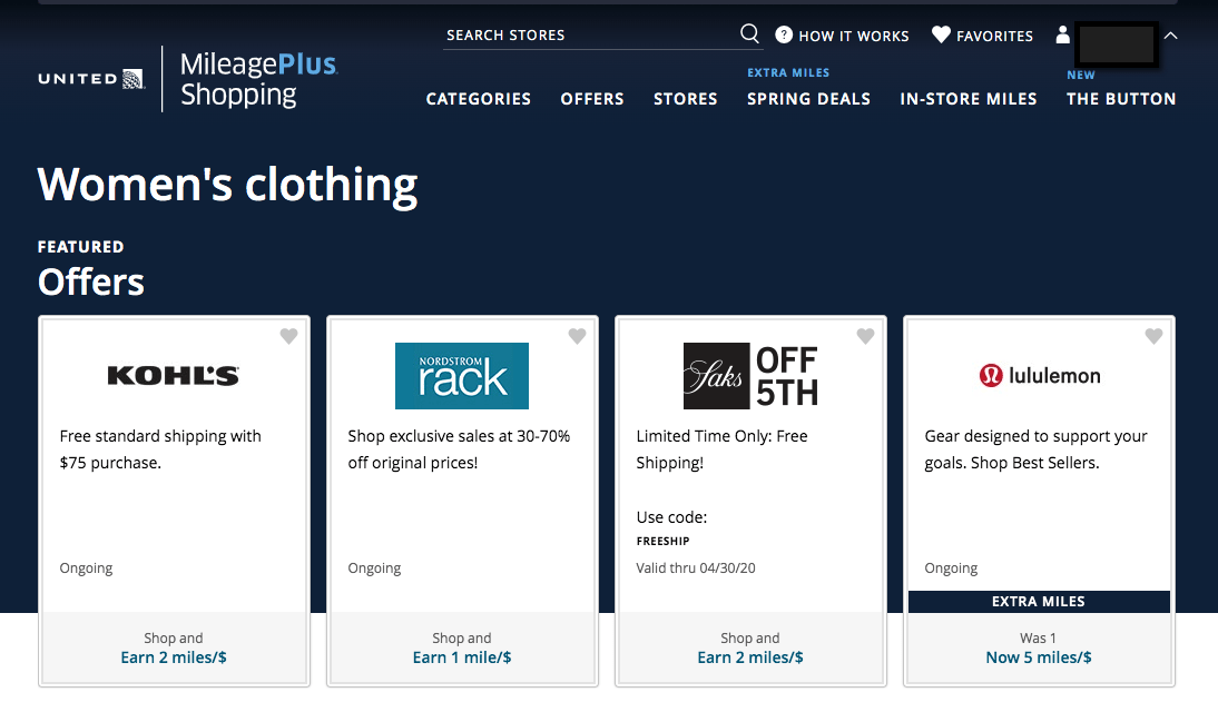 Screenshot courtesy of United MileagePlus Shopping portal.