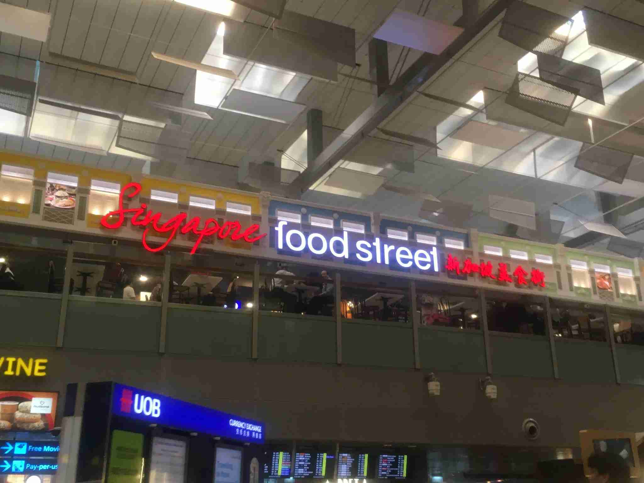 The street food concession at Singapore