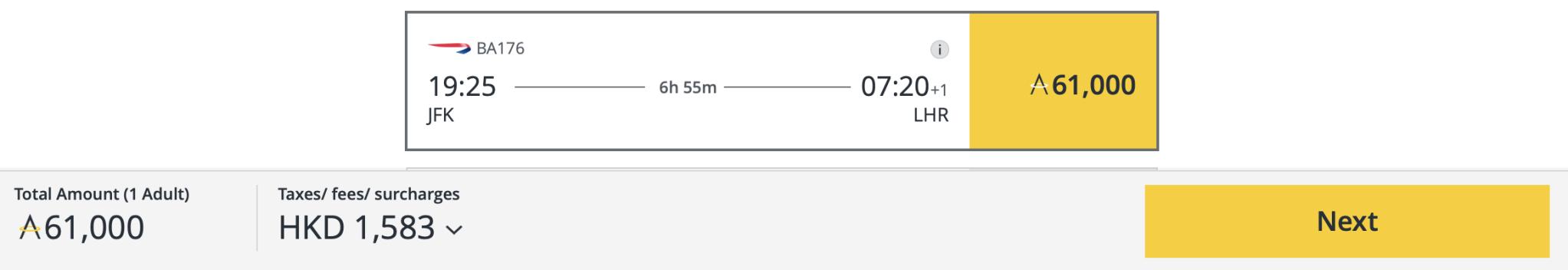 British Airways Pricing with Asia Miles